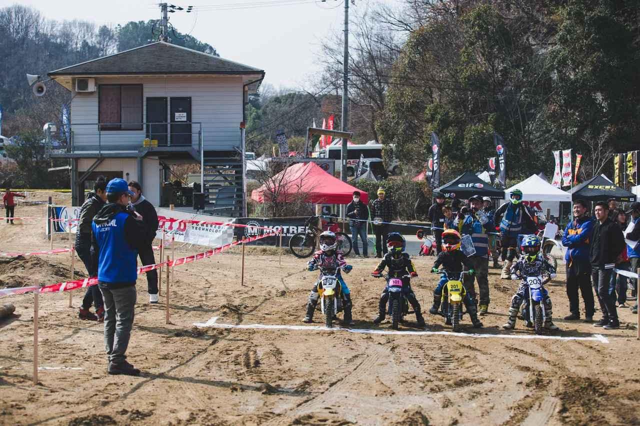 画像: レースはJNCCで