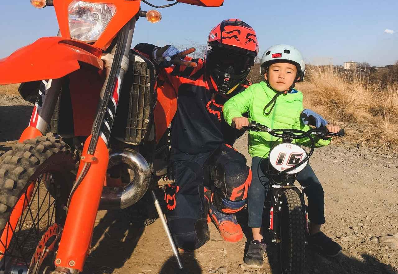 画像: いいもの「子供とバイクで冒険しよう、ヨツバモト」