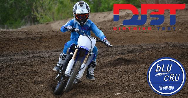 画像: Dirt Bike Test's mini kids ride Yamaha's all new YZ65 for a first impression.