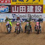 画像: 全日本モトクロス第3戦決勝コメント