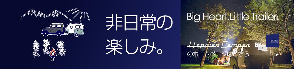 画像: デザイン住宅 狭小住宅 東京   ホープス  