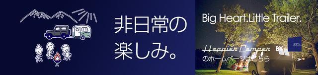 画像: デザイン住宅 狭小住宅 東京 | ホープス |