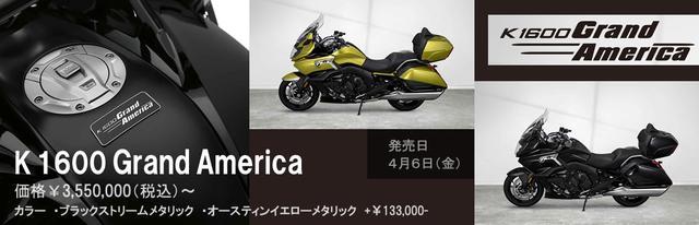 画像: 原サイクル BMW Motorrad正規ディーラー | Since 1947 from Saitama Koshigaya