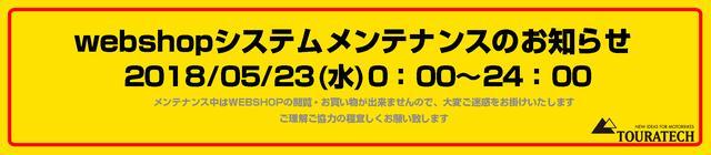 画像: ツアラテックジャパン TOURATECH JAPAN  総合TOP アドベンチャーバイクライフを創造する
