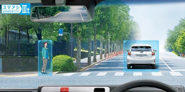 画像: トヨタ ピクシス トラック | トヨタ自動車WEBサイト
