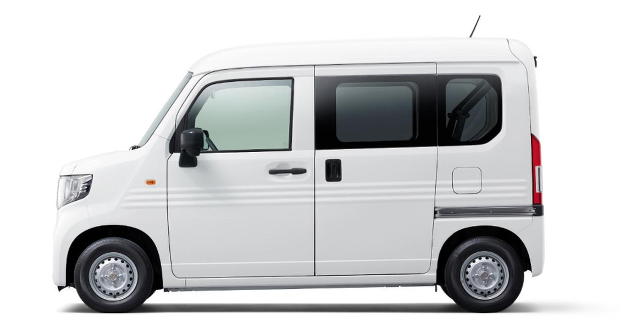 画像: 詳報、ガチでトランポに使える軽バンN-VANが今夏デビュー