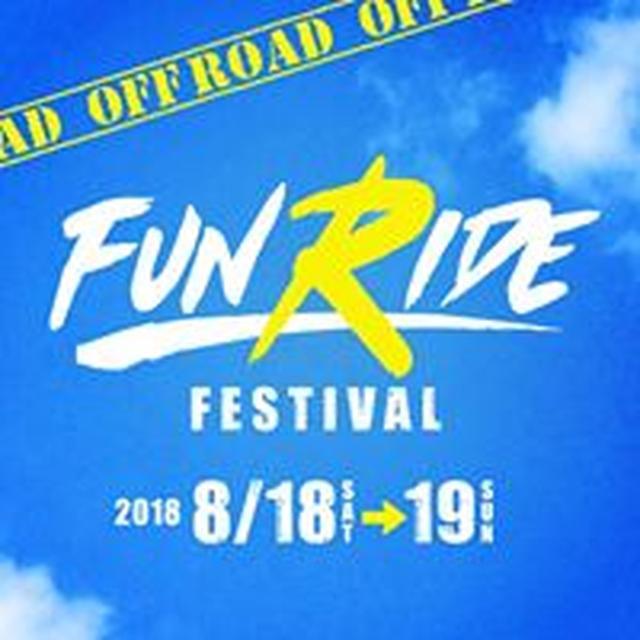 画像2: Fun Ride Festival 2018