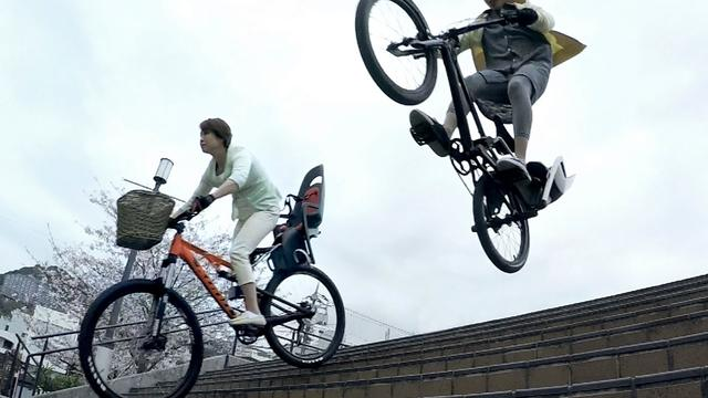 画像: 激走ママチャリ | Extreme Bicycle for Mom youtu.be
