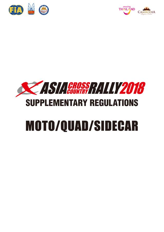 画像: Asia Cross Country Rally 2018