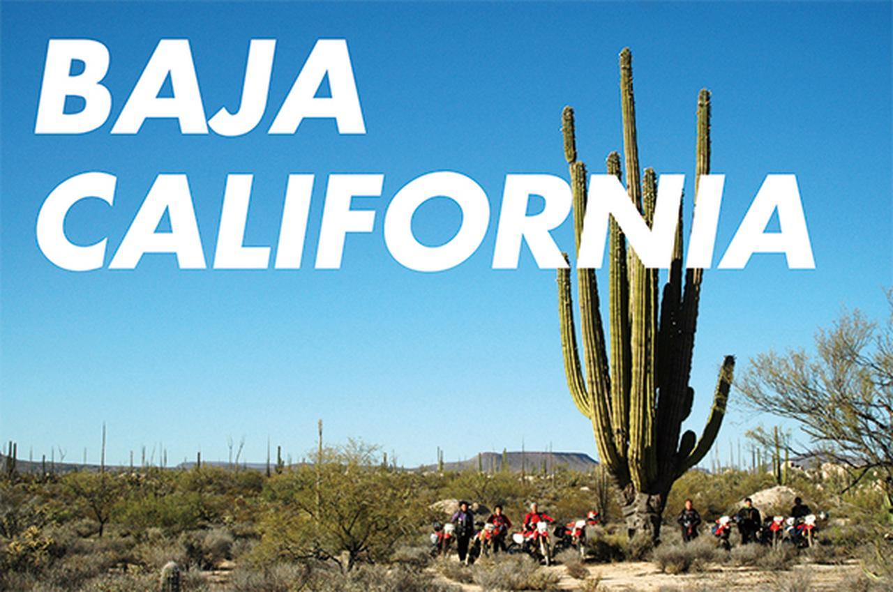 画像: タコスとセルベッサでサルー!バハ・カリフォルニアオフロード ツアー説明会@風魔プラス1 | 海外ツーリングの道祖神