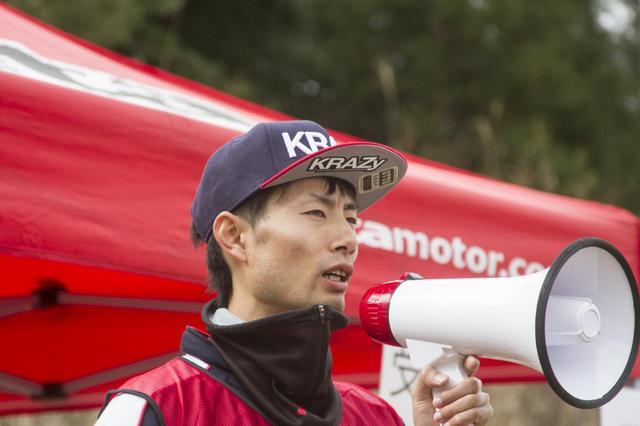 画像1: コース監修にクロスミッションの石戸谷蓮が参加