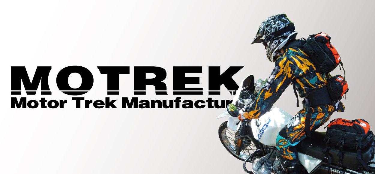 画像: MOTREK | モトレック Official web site