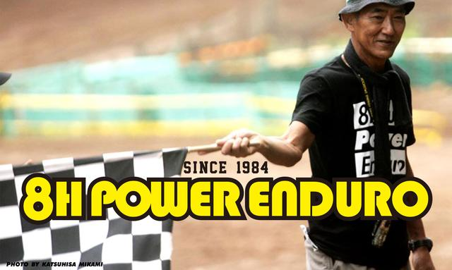 画像: the34th 8H POWER ENDURO