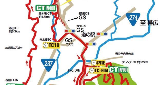画像: HTDE2018ルート概略図+GPS情報