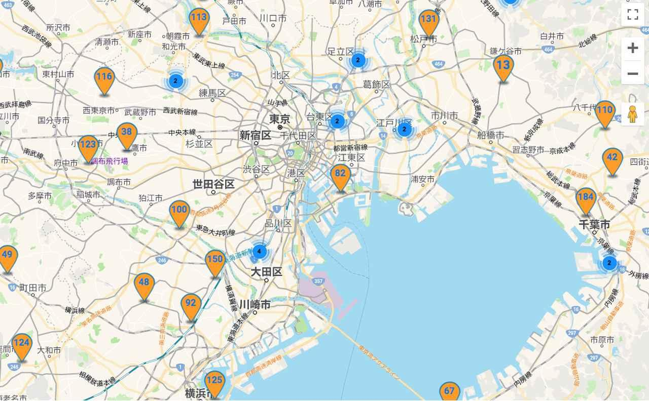 画像: 全国200店舗以上の商品取り扱い店舗がすぐに探せる