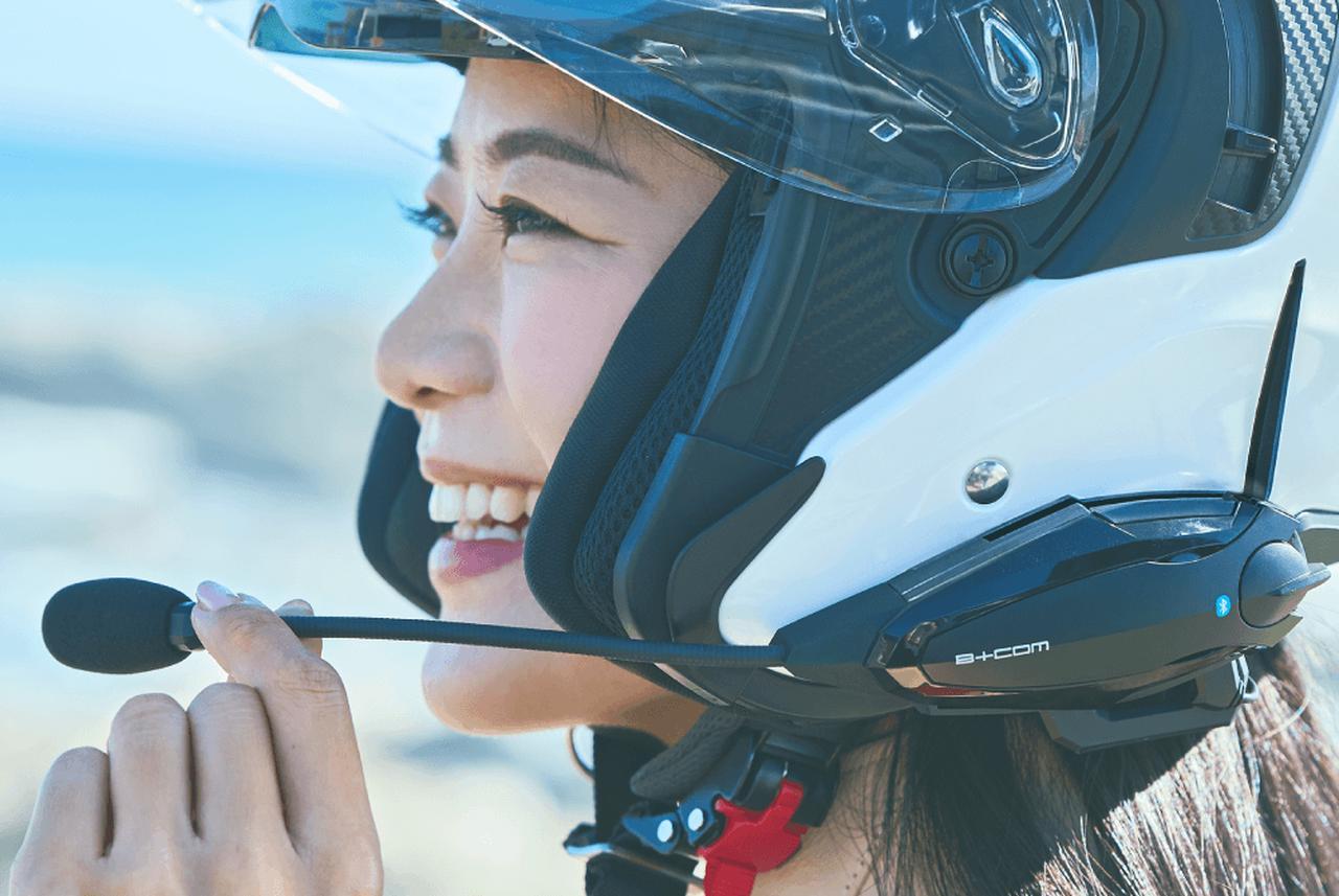 画像: SYGNHOUSE | B+COMとバイク用品の株式会社サイン・ハウス