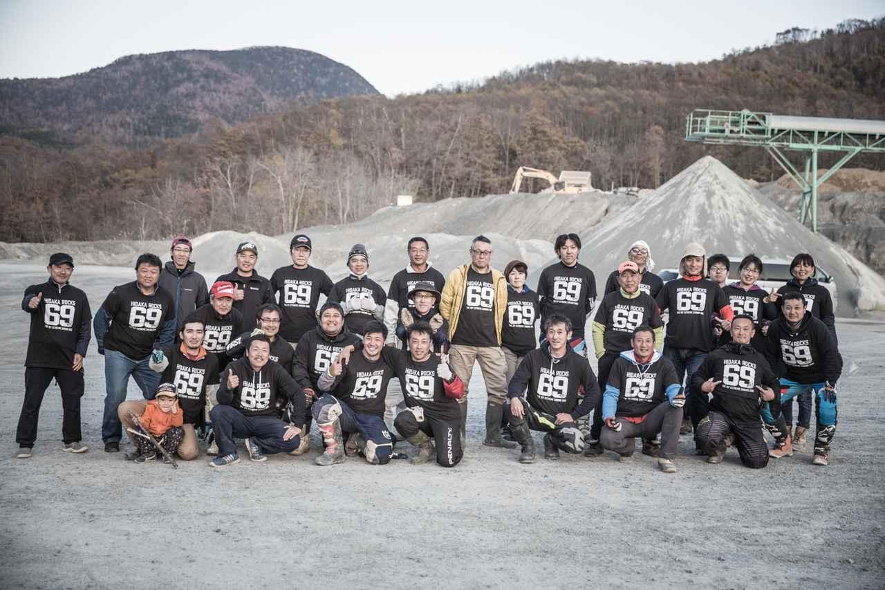 画像: 世界レベルのクラブチーム「日高モータサイクルクラブ」が動いた