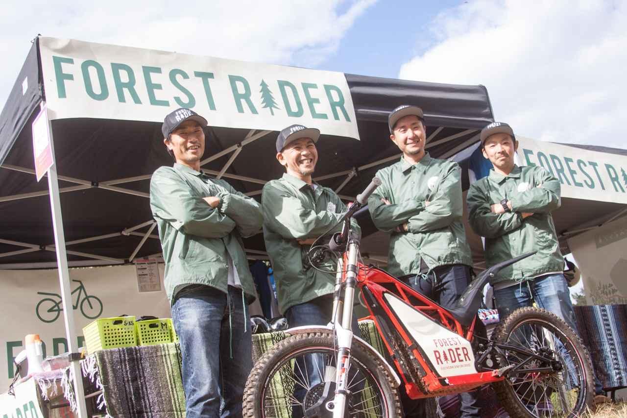 画像: 「ライダー仲間を増やしてバイク業界を盛り上げるお手伝いがしたい」