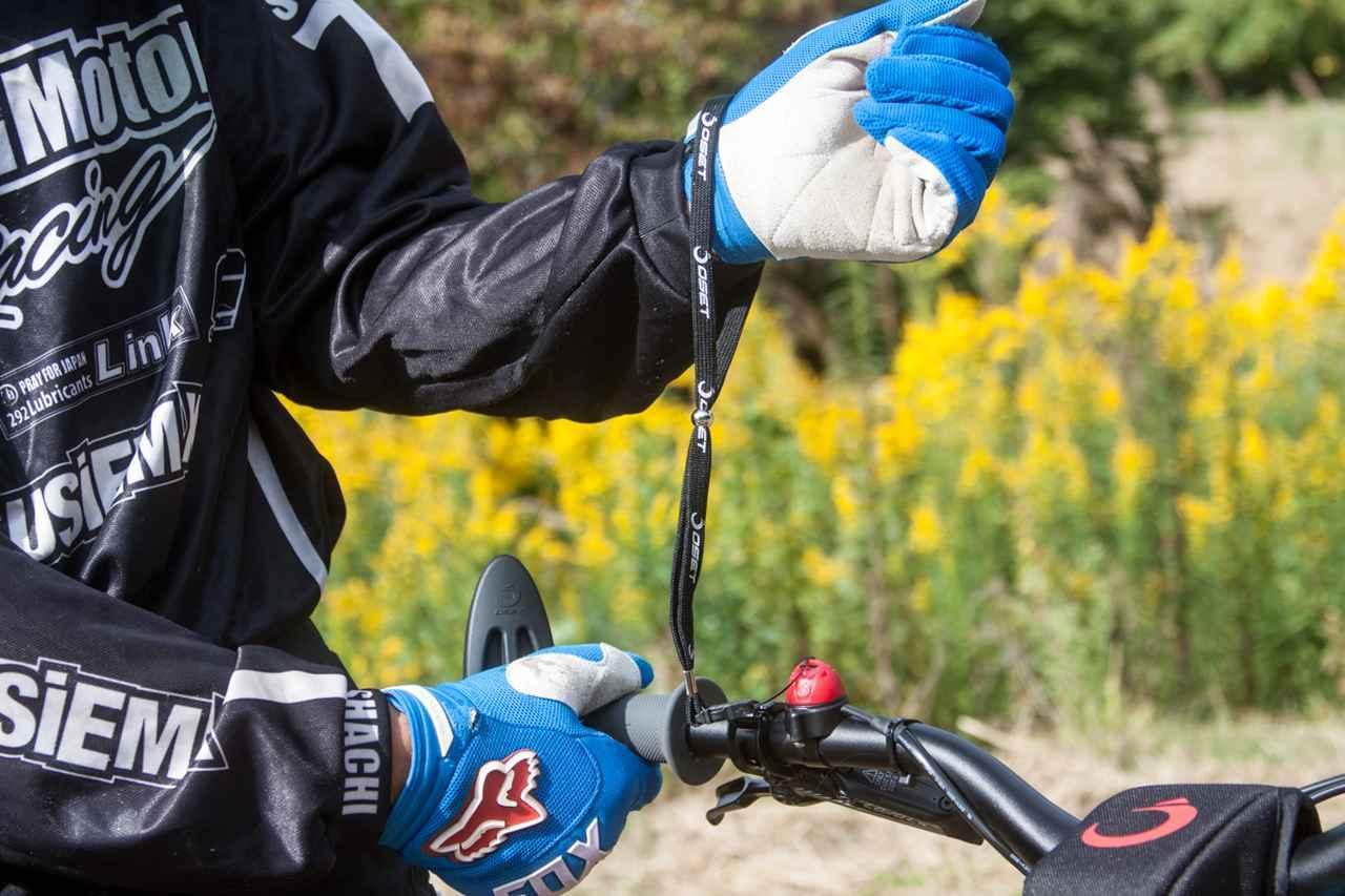 画像3: 安全な電動トライアルバイク、操作はスクーターと同じ!