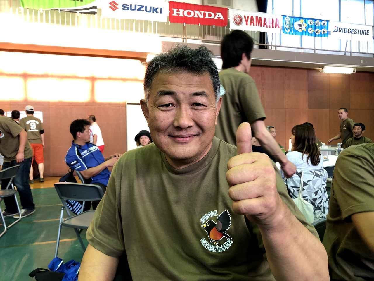 画像: 石坂幸一さん(56歳)/TEAMまえのめり