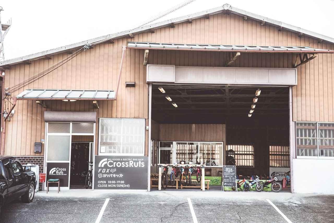画像7: 子供の頃にこんなお店が欲しかった…