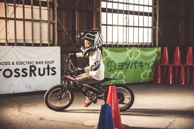 画像1: いいおみせ「子供バイクライフの第一歩目。試乗までできちゃう群馬クロスラッツ」