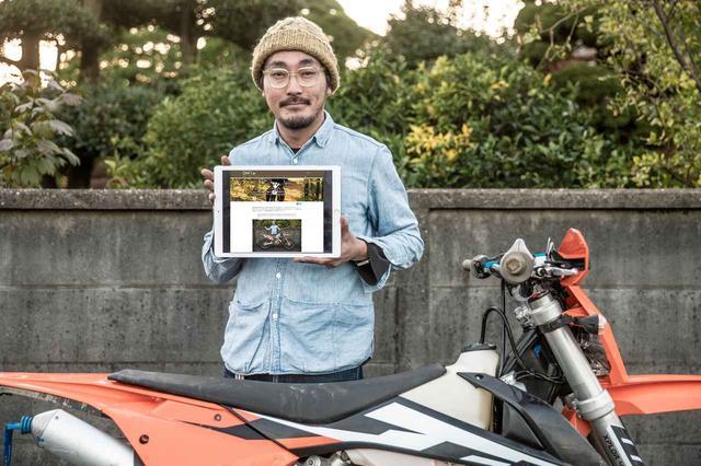 画像: Webに残る「ダートバイク・プロフィール」作りませんか presented by OGUshow - Off1.jp(オフワン・ドット・ジェイピー)