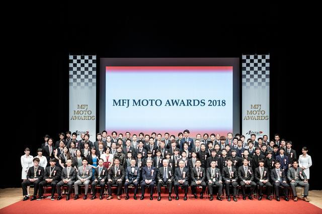 画像1: MFJ AWARDにて来季の変更点が発表、モトクロスには2st125ccクラスも