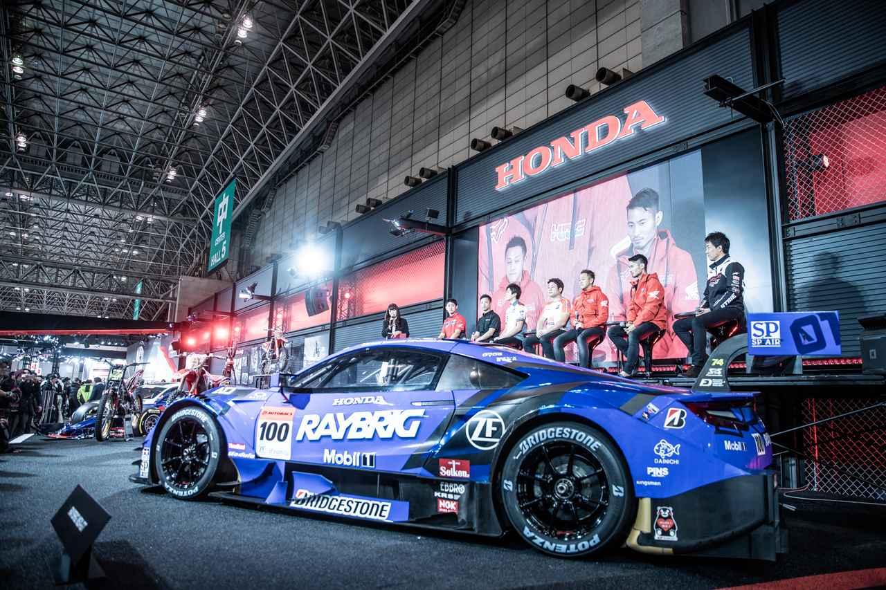 画像6: 全日本MX、ホンダ体制に異変。Team HRCは成田・山本、富田はAMA続投で能塚はEMXへ
