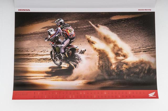 画像: Hondaのレースカレンダーを4名様にプレゼント
