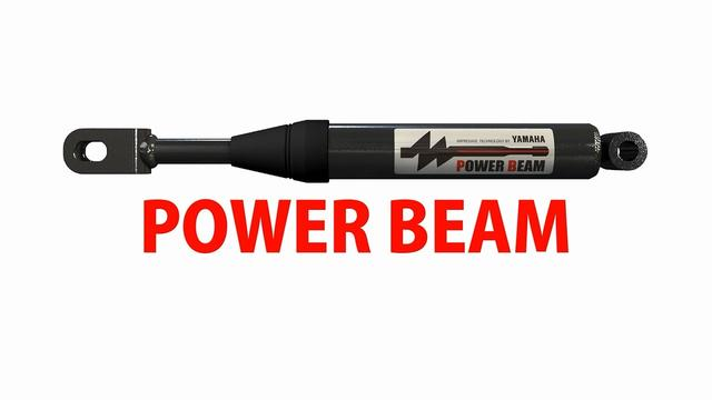 画像: YAMAHA POWER BEAM www.youtube.com