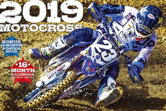 画像2: 2018年9月〜2019年12月までの16ヶ月カレンダー