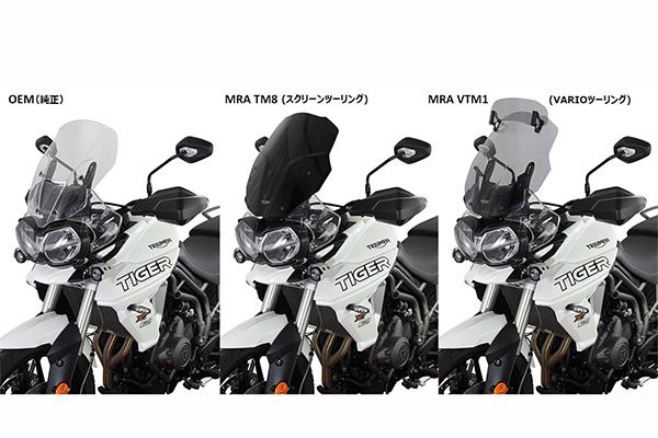 画像3: 可変フラップ装備タイプと2種がラインナップ