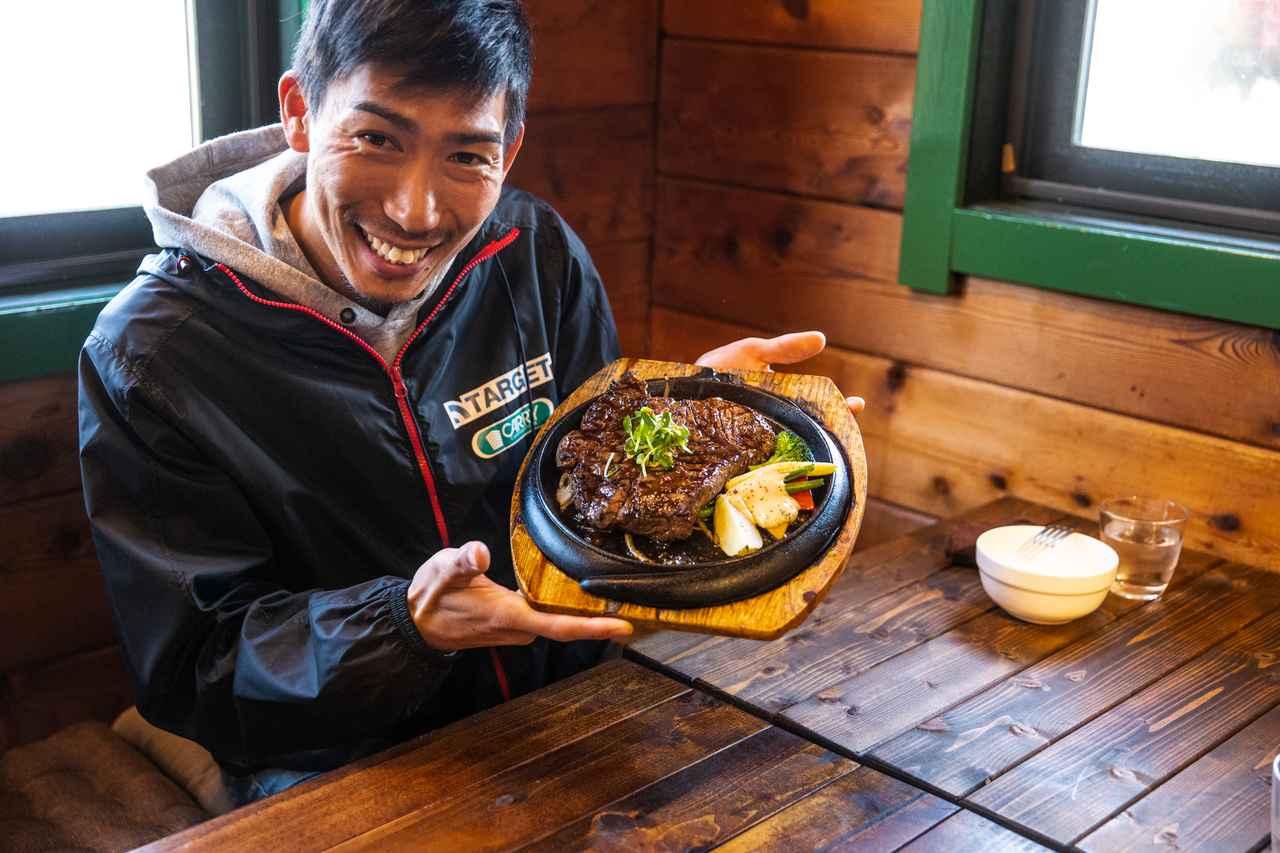 画像2: 山から下りたら、1ポンドの肉を食べに行こう