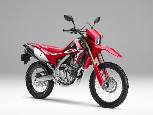 画像: Honda CRF250L(エクストリームレッド)