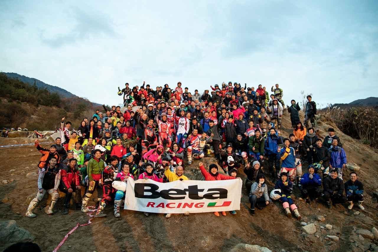 画像: 勢い、止まらず。冬の大人気イベント「ベータ祭り」に200人越え - Off1.jp(オフワン・ドット・ジェイピー)