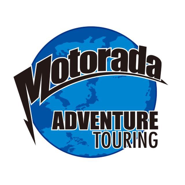 画像: Adventure Touring