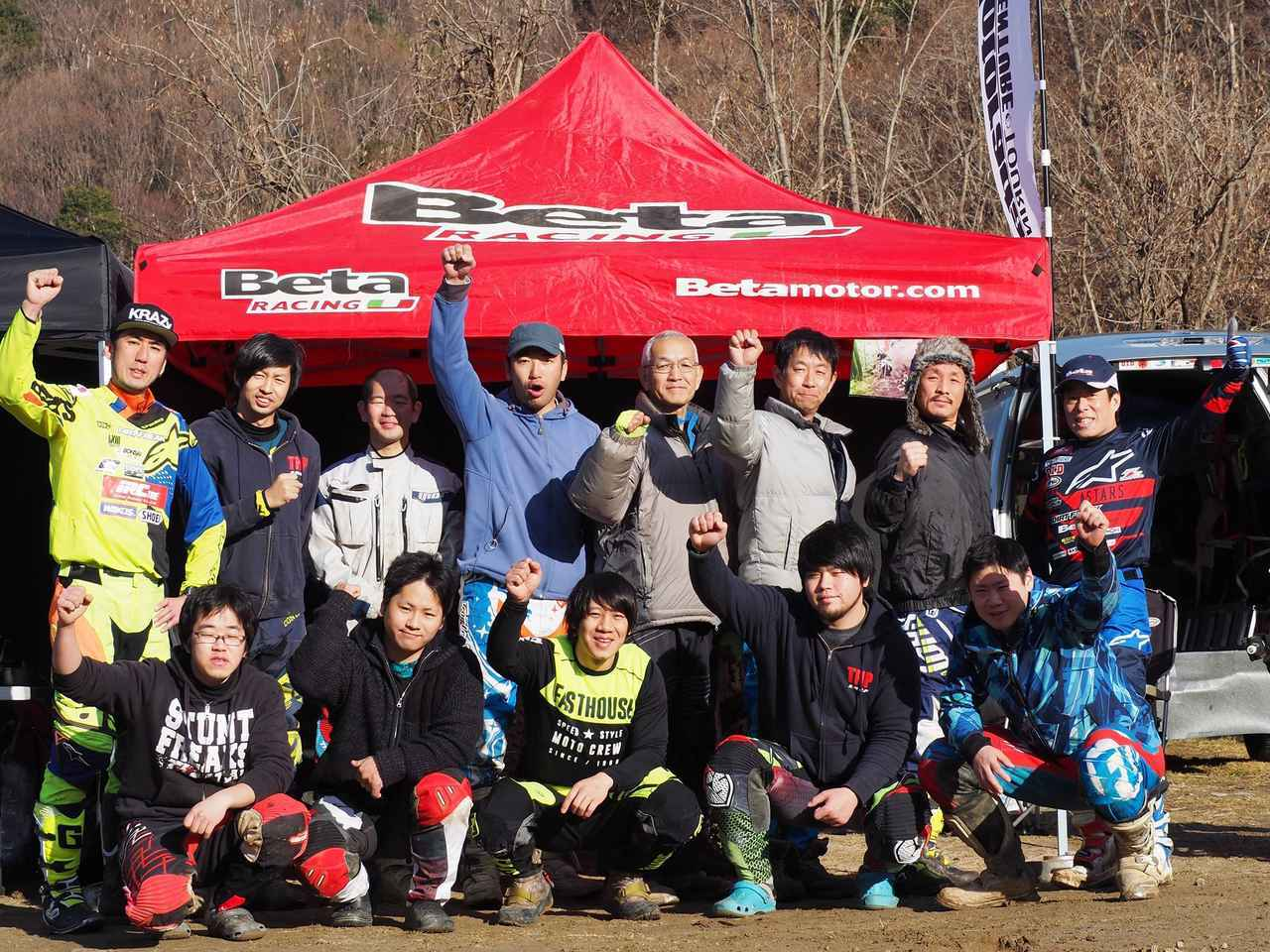 画像: MotoradaはSE-E(Super Enduro East Area Championship)の運営にも参加