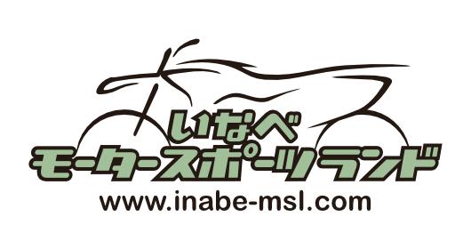 画像: INABE-MSL