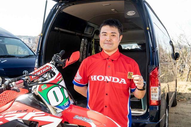 画像: 「レースに参加することで仕事にもいい刺激をもらっています-倉光大輔-」ダートバイク・プロフィール presented by OGUshow