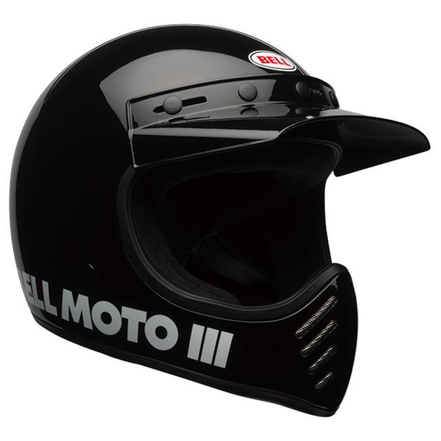 画像3: めっちゃシャレオツ。伝説のヘルメットMOTO-3が、新品で手に入り、公道で使える