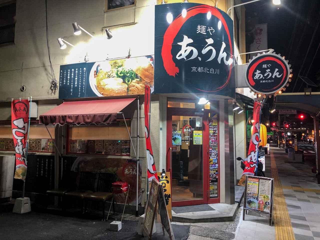 画像1: 関西圏以外の人もプラザ阪下や名阪のついでに…