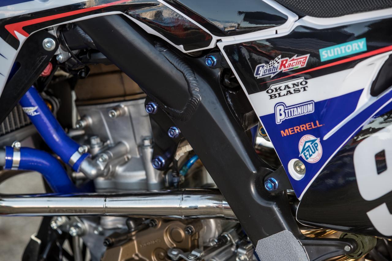 Images : 4番目の画像 - GOSHI Racing Details - Off1.jp(オフワン・ドット・ジェイピー)