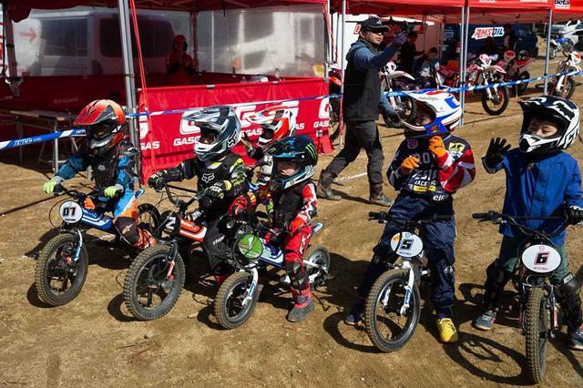 画像: 写真はJNCCで行われるレースの様子