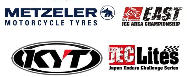 画像: <2019METZELER東日本エンデューロ第3戦・2019Lites!KYT HELMET in 長野原町大会>開催のお知らせ | JEC PROMOTION – 全日本エンデューロ選手権オフィシャルウエブサイト