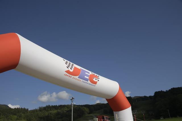 画像: 本州初、JECによる公道エンデューロがアサマで開催