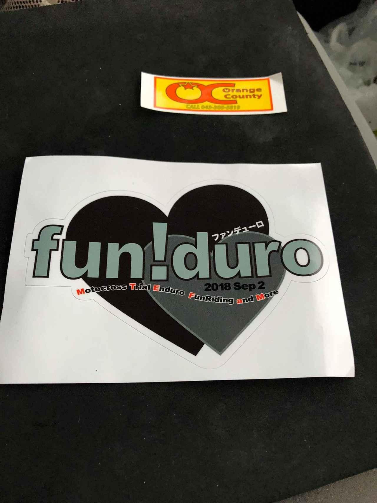 Images : 6番目の画像 - 第一回 fun!duro - Off1.jp(オフワン・ドット・ジェイピー)