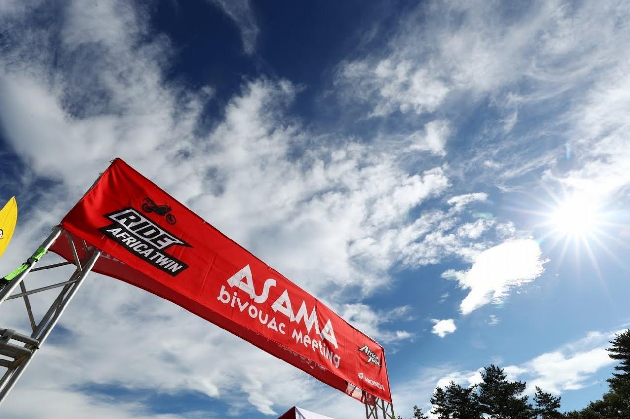 画像: 今年のアドベンチャーラリーは約120km。多くのライダーが一緒に楽しめるように舗装オンリーのレイアウト