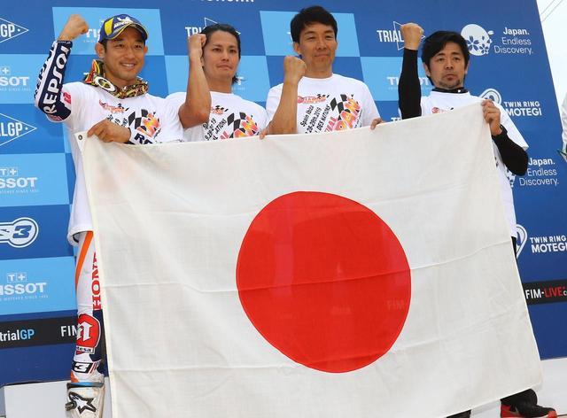 画像: 2019 トライアル・デ・ナシオンで活躍する日本チーム