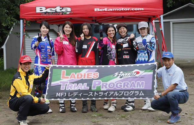 画像1: 初めてでも安心、チャンピオン西村亜弥による女性対象のトライアルレッスン